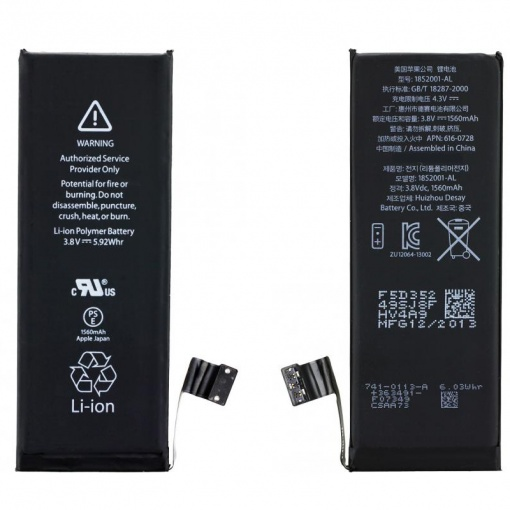 http://ismartphone.at/shop/294-thickbox_default/iphone-5s-akku.jpg